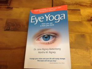 目が疲れる方への推薦図書