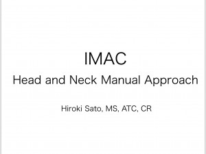 IMAC セミナーに参加してきました